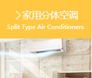 大金空调维修注意事项大金家用空调维修方法大全