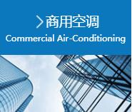 大金空调日常维护与保养有什么好处?