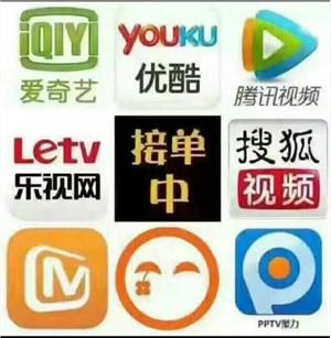 sohu视频如何批量上传效果怎么样