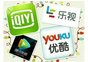 搜狐视频发布软件百度收录好