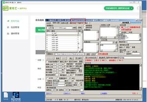 sohu视频批量上传软件百度收录好