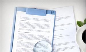 分公司的注册流程是什么,注册分公司的费用要多少?