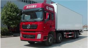 重庆大件物流运输说说运输慢有哪些原因
