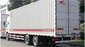 重庆物流公司告诉您为啥使用物流运输中使用塑料托盘和整车