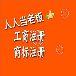 热烈祝贺武汉珞建科技有限公司与我司签约成功