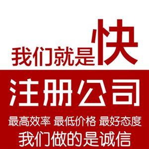 热烈祝贺武汉四宝堂文化有限公司与我司签约成功