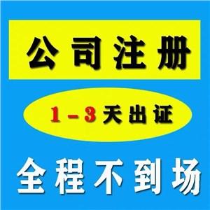 热烈祝贺武汉京乾科技有限公司与我司签约成功