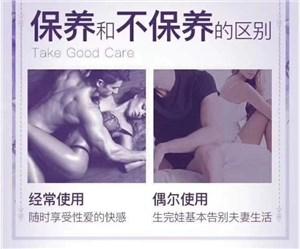 用什么样的妇科产品可以缩阴?到底用哪个牌子的妇科凝胶好