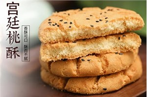 2020开一家小吃店怎样 加盟湖南味视小吃流程