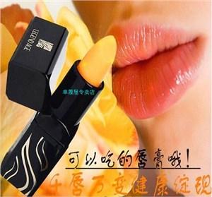 传奇今生润唇膏成分安全吗?孕妇可以用吗?