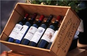 进口葡萄酒报关国内企业需要提供哪些资料