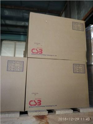 CSB蓄电池GPL12650 12V65AH厂家