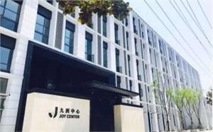 2019年上海商务园区写字楼新增供应逾百万平
