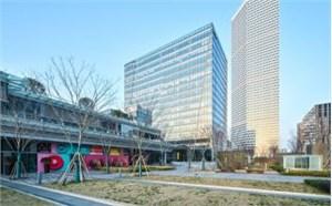 上海未来两年写字楼市场将出现短期供过于求的局面