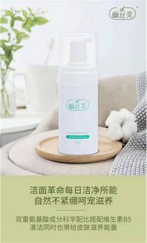 氨基酸洗面奶对皮肤的作用是什么?