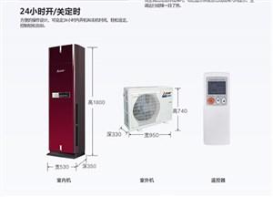 北京三菱中央空调维修记录:压缩机顶部温度保护故障