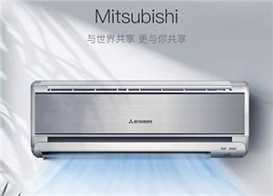北京三菱中央空调维修因为E5传感器故障报修处理
