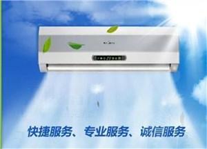 北京三菱中央空调稳定性好,能耗小,噪音低