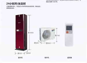 中央空调价格贵吗