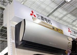 杭州三菱中央空调分为那几种,如何才能正确使用?
