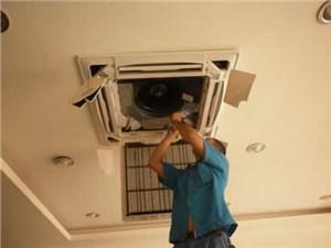 写字楼安装中央空调注意事项