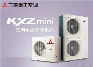 武汉三菱电机KFR-26G/BP空调指示灯闪烁含义