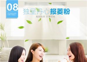 天津三菱中央空调制热小常识
