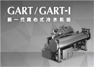 南京三菱中央空调维修记录:压缩机顶部温度保护故障