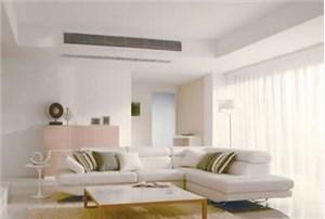 南京三菱空调化霜是什么意思