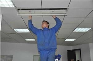 青岛三菱中央空调:变频空调维护-过滤器清洗