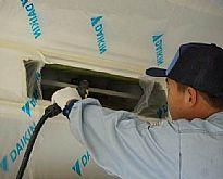 有哪些技巧可提高大金中央空调安装效率