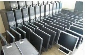 北京购买二手电脑需要注意一些什么?