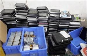 珠海上门回收电脑