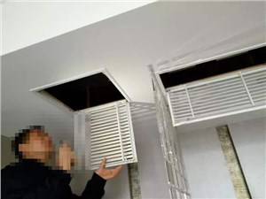 重庆大金家用中央空调漏水什么原因导致的?大金空调售后