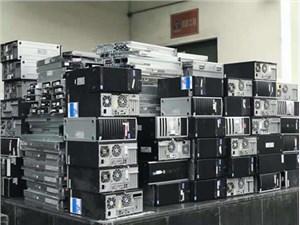 兰州二手电脑回收交易怎么做?