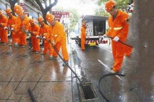 雨水管道清洗一次多少钱