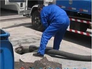 海淀管道疏通需要的设备和注意点
