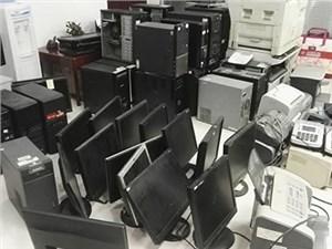 深圳二手电脑回收是如何进行处理的