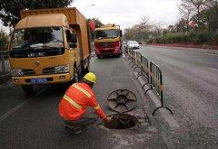 居住区下水管道疏通的清洁服务