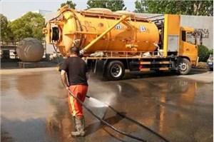 小区下水道疏通清理、化粪池清理是多久一次?