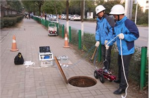 郑州管道清洗时遇到管道堵塞该怎么办?