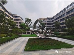 张江荣怀科技广场