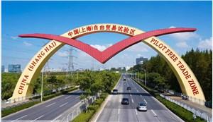 上海自贸区公司注册办事地点查询及详细地址