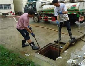 冬季如何防止油类污染堵塞下水道管道