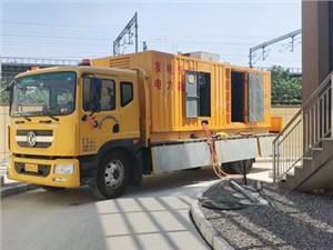 苏州发电机租赁前需要了解的知识有哪些