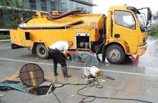 商务酒店排水管道疏通的方法
