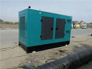 青岛大型发电机出租质量判断以及合同细节