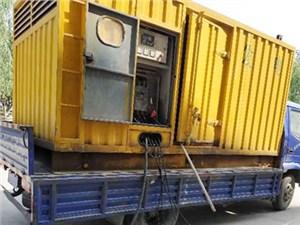济南发电机租赁的那些问题你注意到了多少?