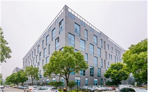 张江微电子港——无界办公,创想未来