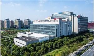 上海金创大厦